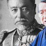 【日本の歴史】真実の日露戦争!日本が日露戦争に踏み切った理由!渡部昇一