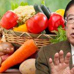 野菜を1日350g食べると平均寿命が下がる!野菜を食べると健康になるの嘘!武田邦彦