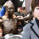 【金慶珠 徴用工問題】韓国と約束しても無駄!嘘つき文在寅政権と日本の対応!