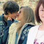 中野信子 結婚が出来る出来ないはファーストキスで分かる!胸が大きくなる女性の秘密!