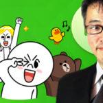 【ニュース 韓国】ロシアがLINEを禁止した驚愕の理由!バックドアのニュースが隠蔽される理由!坂東忠信