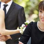結婚したい人の婚活に絶対に必要な知識!87%の妻に愛される夫の特徴!婚活疲労症候群とは?