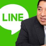 あなたのLINEは韓国に全て覗かれている!ファーウェイで中国の覗き禁止!でも米国は… 佐藤優
