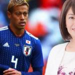 中野信子 日本人だけが持つ脳の特徴!日本がスポーツで世界に勝つ方法!