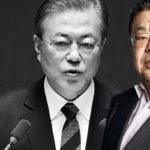 メディアが報じない韓国で起きた衝撃的な事件!韓国と断交すべき理由!須田慎一郎 武田邦彦