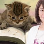 中野信子 自分の脳年齢の若さを簡単に知る方法!読書が大切な理由!