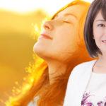 中野信子 幸福度が高い人と低い人の決定的な違い!自分の幸福度を知る驚きの方法!
