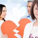 熟年離婚の原因と予防する効果的な方法!結婚詐欺師が女性を騙す手口を暴露!中野信子