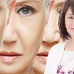 中野信子 脳の老化を予防する方法!新しい価値観を拒否する理由と解決法!