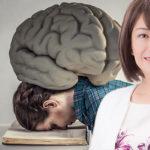 中野信子 アルツハイマー型認知症を予防する効果的な方法!長寿な人の特徴!
