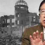 武田邦彦 米国の原爆投下が完全な犯罪である理由!日本人への大虐殺と反日の根源!