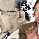 日本に認知症や癌が異常に多い理由!TVが健康の嘘をバラ撒く理由!菜種油の毒性!武田邦彦