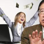 日本人の給料を倍増する方法!日本人の極度の節約思想とデフレの関係性!武田邦彦