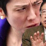 女性が幸せを掴むチャンスが減った理由!女尊男卑だった戦前の日本!テレビで重宝される利己的な女性たち!武田邦彦