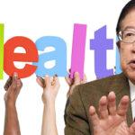 2019年健康長寿を手に入れる最新の方法!健康長寿の秘訣を伝授!武田邦彦