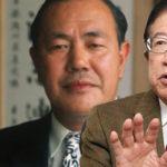 武田邦彦 中国に金を貢ぎ続け私腹を肥やした政治家!日本の金で反日を強化する中国や韓国!