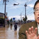 水害を全て温暖化のせいにする日本政府の嘘と汚さ!災害対策を批判される日本の異常な状態!武田邦彦