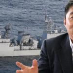 韓国駆逐艦「クァンゲト・デワン」レーダー照射事件の嘘!防衛省の動画に韓国が反論動画公開!伊藤俊幸