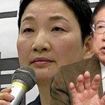 日本の人権侵害の酷い実態!日本の裁判が不公平な理由!刑事事件の有罪率99.6%!武田邦彦