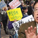 武田邦彦 左翼は自衛隊を憲法違反で訴訟せよ!国連への加盟と国連費用は憲法違反!
