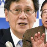 不要になった日本の弁護士!左翼運動家と化した日本弁護士連合会!法律家が倫理を語ってはならない理由!!武田邦彦