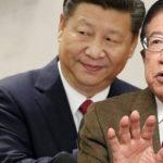 NHKは中国に支配されているのか?内部情報が一切分からない日本共産党!志位和夫代表はどうやって選ばれたのか?武田邦彦