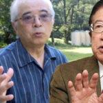 武田邦彦 国連で性奴隷を吹聴した戸塚悦朗の正体!朝日新聞が嘘つきだと気づかなかった日本人の悲劇!