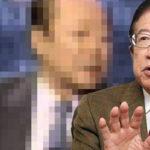 武田邦彦 反日を生んだ総理大臣が遂に判明!日本はモンゴルと対等に戦った唯一の国!元寇の真実!