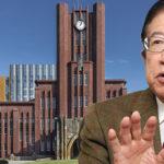 東京大学を潰すべき理由!朝日新聞とNHKは反日社会団体である!慰安婦の嘘を捏造した売国奴の正体!武田邦彦