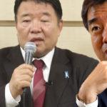 橋下徹 水島総との討論を断る3つの理由!沖縄独立論と沖縄問題の解決策を巡る攻防!