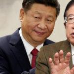 武田邦彦 中国経済が一向に崩壊しない理由!資本主義と共産主義の崩壊の仕方の違い!