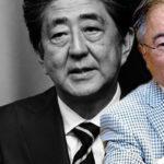 高橋洋一 安倍政権は消費増税で終了する!2019年の日本経済を予測!安倍総理の働き!中国に入れ込むバカ!水島総