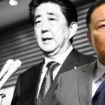 もう安倍政権に日本を任せておけない!安倍総理による日本破壊政策の実態!保守新党を結成します!水島総