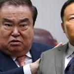 中国が韓国の反日で確認する日本の反応!文喜相 ムン・ヒサンの天皇陛下侮辱発言!日韓断行のタイミング!水島総