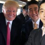 渡邉哲也 安倍総理はトランプ大統領をノーベル平和賞に推薦したのか?ノーベル賞とノミネート詐欺の正体!