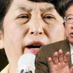 日本を腐敗させる在日外国人の手口!日本の国会に入り込むスパイの正体!揚げ足取りで日本転覆を狙う朝日新聞!武田邦彦