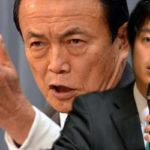 【韓国 制裁】麻生太郎大臣 韓国への制裁でビザ停止・送金停止に言及!どうせ口だけでしょ?と話題!橋下徹激怒!丸山穂高