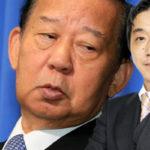 渡邉哲也 二階幹事長安倍4選発言の狙い!消費増増税の行方!