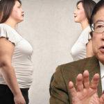 女性が太る原因とは?人間が太る原因となる食べ物とは?武田邦彦