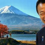 麻生太郎 日本が世界から信用される国である理由!