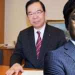 【ニュース 徴用工】徴用工の賃金を日本共産党がネコババしている!朝鮮総連との深い繋がり!上念司