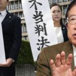朝鮮学校無償化は日本人の税金負担増!嫌いな人に誰が金を出すの?差別と発狂!武田邦彦