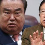 【武田邦彦】日本・中国・韓国・朝鮮の関係が悪化し続ける理由!日本は親日国と手を組み直すべき!