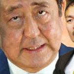 【安倍 政治】安倍内閣が国民を最も貧乏にした内閣と判明!財務省の狙いが日本弱体化であると判明!藤井聡