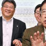 【ニュース 韓国】日弁連副会長に韓国人が就任と判明!日本弁護士連合会は反日弁護士連合会に改名せよ!武田邦彦