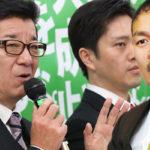 藤井聡 大阪ダブル選を制すも維新は3勝1敗!大阪都構想に大阪市民はやっぱりNO!