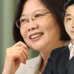 渡邉哲也 トランプ大統領で台湾が独立する日!中国が企む台湾の武力統一!