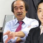 渡邉哲也 明らかに独禁法に違反している日本メディアの実態!テレビが偏向報道だらけのカラクリ!