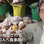 西村幸祐 TVが報じない韓国の糞便まみれの海産物!塩酸・硫酸まみれの韓国海苔!