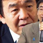 林千勝 経済的敗戦し張り巡らされた反日の根に気づいた平成という時代!